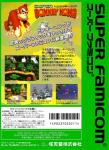Super Famicom - Super Donkey Kong (back)