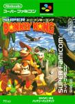Super Famicom - Super Donkey Kong (front)
