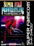 Super Famicom - Super Fire Pro Wrestling Special (front)