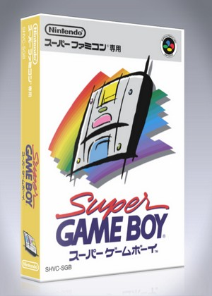 Super Famicom - Super GameBoy
