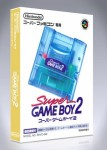 Super Famicom - Super Game Boy 2