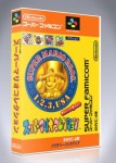 Super Famicom - Super Mario All-Stars