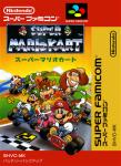 Super Famicom - Super Mario Kart (front)