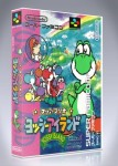Super Famicom - Super Mario World 2: Yoshi's Island