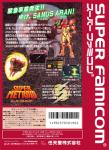 Super Famicom - Super Metroid (back)