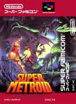 Super Famicom - Super Metroid (front)