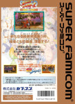 Super Famicom - Super Street Fighter II: The New Challengers (back)