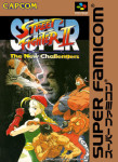 Super Famicom - Super Street Fighter II: The New Challengers (front)