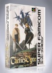 Super Famicom - Tactics Ogre