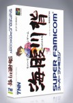 Super Famicom - Umihara Kawase