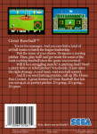 Sega Master System - Great Baseball (back)