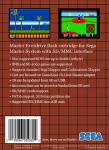 Sega Master System - Master Everdrive (back)