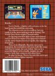 Master System - Rocky (back)