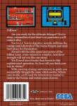 Sega Master System - Zillion (back)
