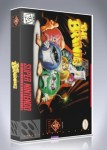 SNES - Brainies, The
