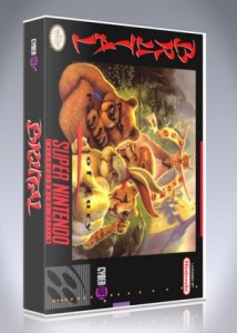 SNES - Brutal: Paws of Fury