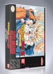 SNES - Dragon Ball Z Hyper Dimension