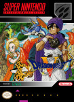 SNES - Dragon Quest V (front)