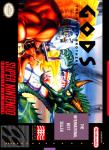 SNES - Gods (front)
