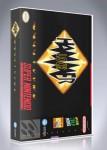 SNES - HammerLock Wrestling
