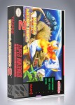 SNES - King of the Monsters 2