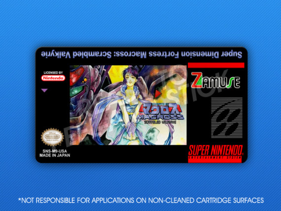 SNES - Super Dimension Fortress Macross: Scrambled Valkyrie Label