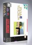 SNES - PGA Tour 96
