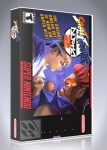 SNES - Street Fighter Alpha 2