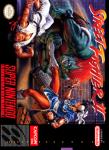 SNES - Street Fighter II (front)