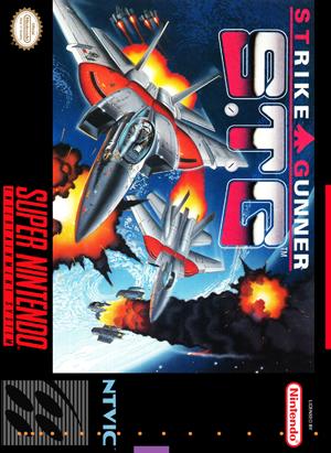 strike gunner stg