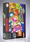 SNES - Super Bomberman 2