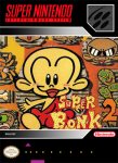 SNES - Super Bonk 2 (front)