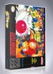 SNES - Super Bowling