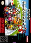 SNES - Super Mario Kart R (front)