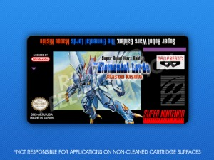 SNES - Super Robot Wars Gaiden: The Elemental Lords Masou Kishin Label