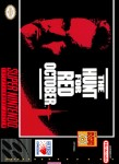 SNES - Hunt for Red October, The (front)