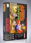 SNES - Twisted Tales of Spike McFang, The