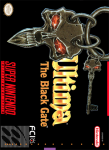 SNES - Ultima VII: The Black Gate (front)